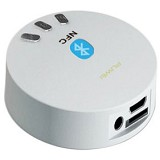 PUWEI Wireless Music Bluetooth Receiver [BMR-02]  - White - Audio / Video Receivers